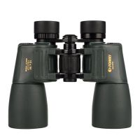 FOMEI 10x50 BEATER FMC dalekohled